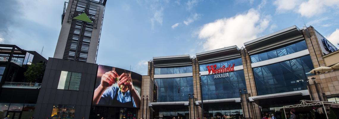 Picture of Arkadia shopping centre's facade