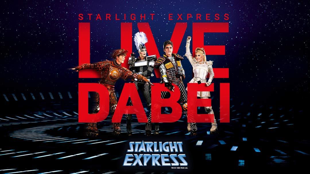 Der Starlight Express erwartet euch!