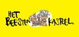 Het Beestenkasteel Amstelveen - Stadshart Amstelveen