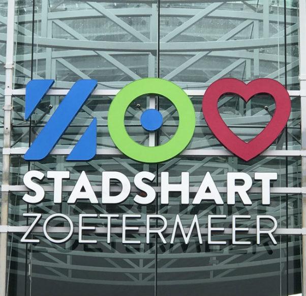 Nieuw logo voor Stadshart Zoetermeer