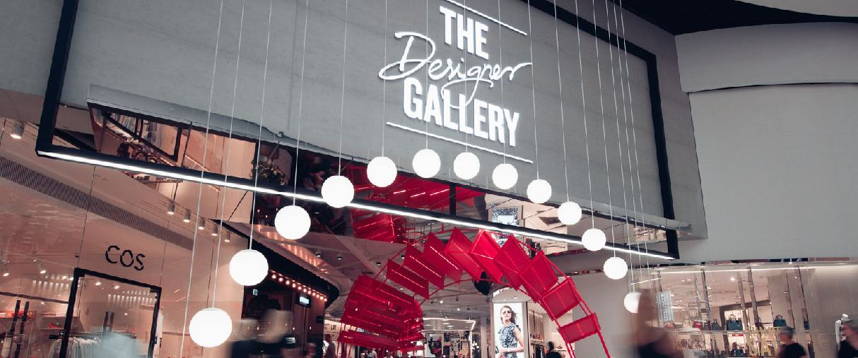 The Designer Gallery